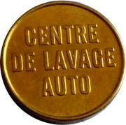 Car Wash Token - Centre de Lavage Auto – reverse