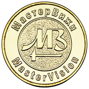 Token - MasterVision (Year of the Boar) – reverse
