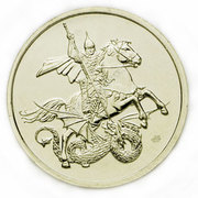 Token - Moscow Mint (Saint George) – obverse