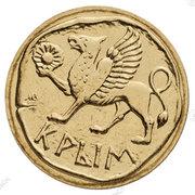 Token - Moscow Mint (Crimea) – obverse