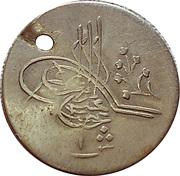 Token (Egypt) – reverse