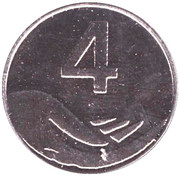 Car Wash Token - Carex24 (4; Moscow) – obverse