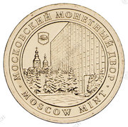 Token - Moscow Mint (Medal For the Defence of Sevastopol) – reverse