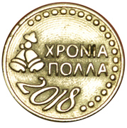 New Year Token - Zopras 2018 – reverse