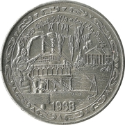 Mardi Gras Token - Krewe of Iris (That's What I like about the South; New Orleans, Louisiana) – obverse