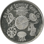 Mardi Gras Token - Krewe of Mid-City (A Lot of Spinning Going On; New Orleans, Louisiana) – obverse