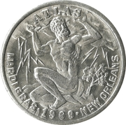 Mardi Gras Token - Atlas (Great Inventions and Discoveries; New Orleans, Louisiana) – reverse