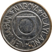 Token - New Japan Nagoya Playland – obverse