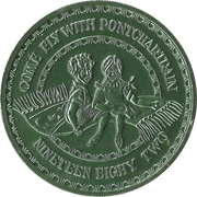 Mardi Gras Token - Krewe of Pontchartrain (Come Fly With Pontchartrain; green; New Orleans, Louisiana) – obverse