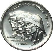 Medal - British Columbia Centennial (A Century of Progress) – reverse