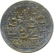 Token - Peter I (Battle of Grengam) – reverse