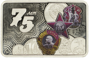 Token - Moscow Mint (75th Anniversary) – obverse