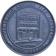 Token - Vancouver Antique Flea Market (Admit  Two) – obverse
