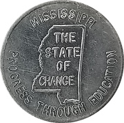 Token - Mississippi Public Junior Colleges – reverse