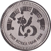 Token - Visit Korea Year 1994 – obverse