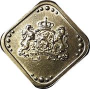 5 Cents - Beatrix (Inauguration) – reverse