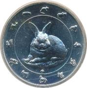 Token - Year of the Rabbit – obverse