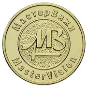 Token - MasterVision (Year of the Horse) – reverse