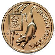 Token - Sviaz-Bank (Year of the Rat) – obverse