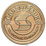 Token - Sviaz-Bank (Year of the Rat) – reverse