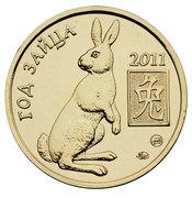 Token - Sviaz-Bank (Year of the Rabbit) – obverse