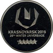 Token - 2019 Winter Universiade in Krasnoyarsk (Stolby Nature Reserve) – reverse