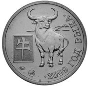 Token - Medcor (Year of the Ox) – reverse