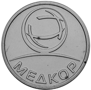 Token - Medcor (Year of the Ox) – obverse
