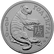 Token - Sviaz-Bank (Year of the Tiger) – obverse