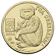 Token - Sviaz-Bank (Year of the Monkey) – obverse