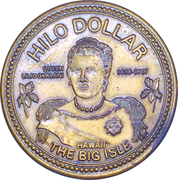 Hilo Dollar – obverse
