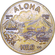 Hilo Dollar – reverse
