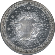 Token - Year of the Sheep – obverse