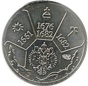 Token - Rulers of Russia (Feodor Alexeyevich) – reverse