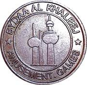 Token - Bydaa Al Khaleej – obverse