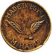 Token - George VI (Egyptian novelties - M. Habib; 15 mm) – reverse