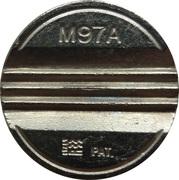 Token - HCS (MMC M97A) – reverse