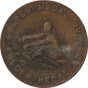 Golden Medal Gum (Rowing) – obverse