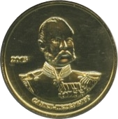 Token - Saint Petersburg (Masterpieces of architecture - Church of the Savior on Blood) – obverse