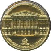 Token - Saint Petersburg (Palaces of the Russian Museum - Mikhailovsky Palace) – obverse