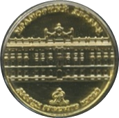 Token - Saint Petersburg (Palaces of the Russian Museum - Marble Palace) – obverse