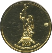 Token - Saint Petersburg (Masterpieces of architecture - Palace Square) – reverse