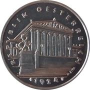 1 Schilling - Länderbank Weltspartag – obverse