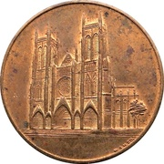 Church of St John the Divine – obverse
