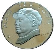 Token - Mao Tse Tung – obverse