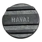 Game Token - Havai – obverse