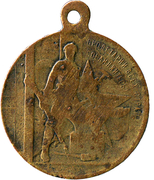 Medallion - 3rd anniversary of the Revolution of 1917 – obverse