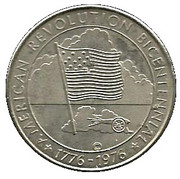 Token - Agricultural Hall of Fame – reverse