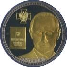 Token - Names of Russia - Presidents (Vladimir Putin) – obverse