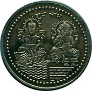 Token - Bombay (Laxmi and Ganesha) – obverse
